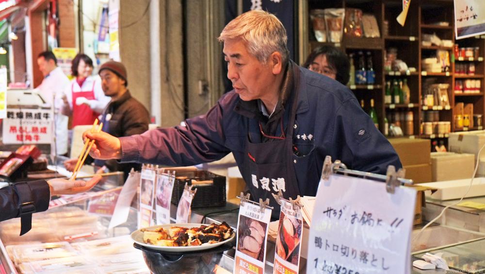 Tsukiji Outer Market Vendor