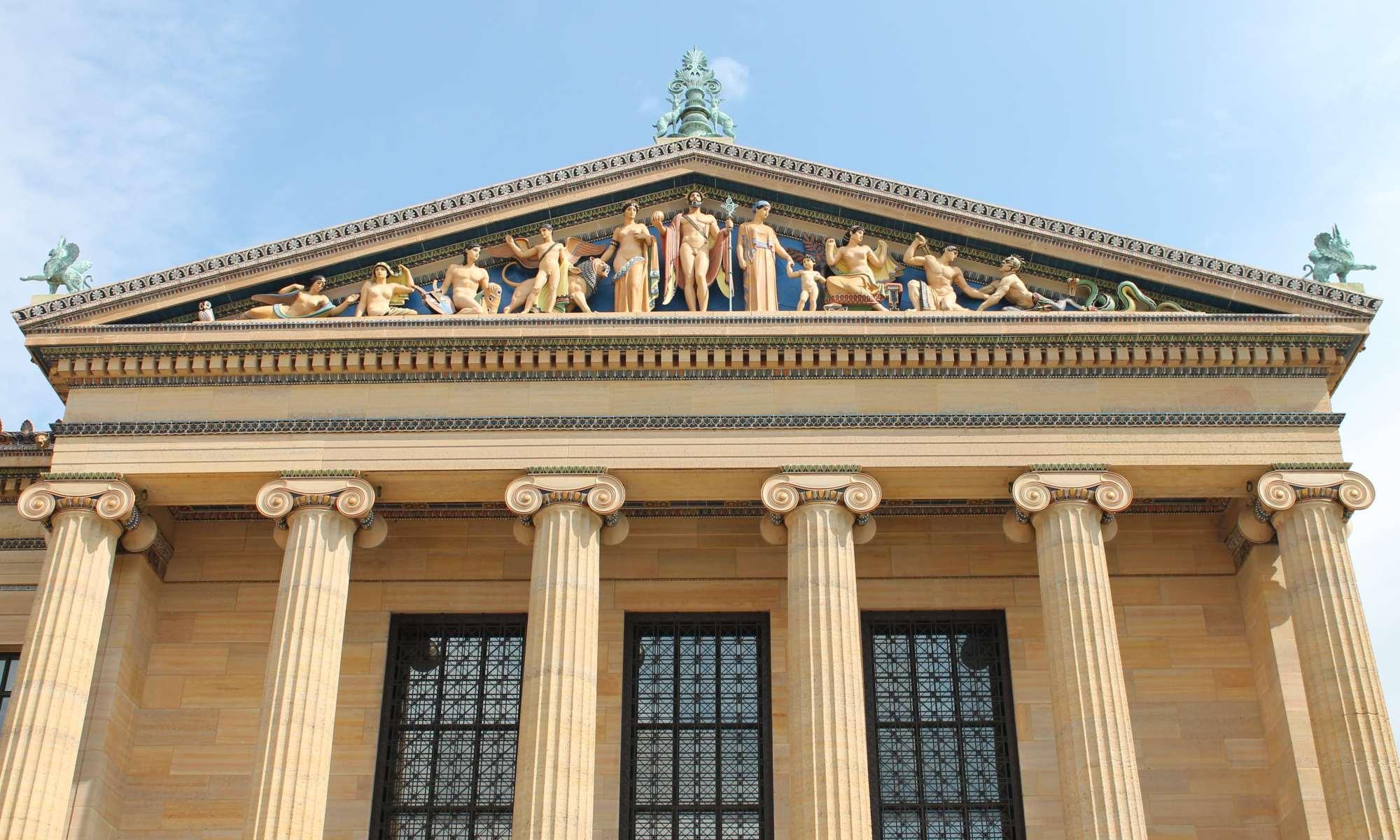 Entrada del Museo Nacional de Arte Romano
