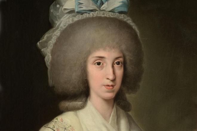 María de Guzmán