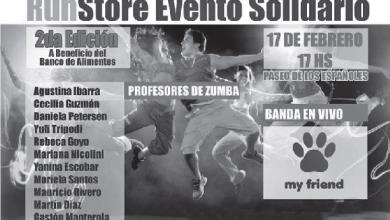 Photo of Segunda edición RunStore