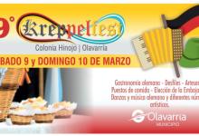 Photo of 9º Kreppelfest en Colonia Hinojo