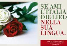 Photo of Italiano?… se aprende en La Dante