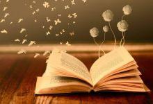 """Photo of Presentación del libro """"El Duende de tu Son"""""""