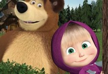 Photo of Masha y el Oso