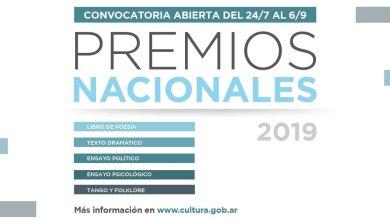 Photo of Convocatoria: Premios Nacionales