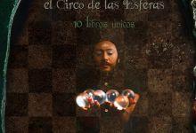 Photo of Cosmos El Circo de las Esferas