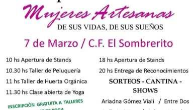 Photo of 16° Expo mujer Artesanas