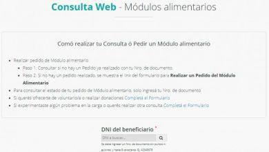 Photo of La Secretaría de Desarrollo Humano y Hábitat comparte su plataforma virtual