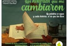 Photo of 7º CONCURSO LITERARIO