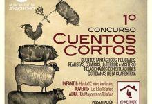 Photo of I CONCURSO DE CUENTOS CORTOS
