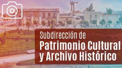 Photo of Conoce la página de la Subdirección Municipal de Patrimonio Cultural y Archivo Histórico