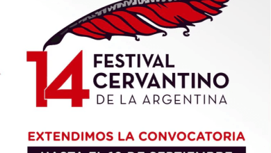Photo of Se extendió la convocatoria para el XIV Festival Cervantino