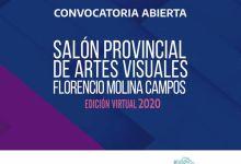 Photo of Convocatoria a artistas para la edición virtual del Salón Provincial de Bellas Artes Florencio Molina Campos 2020