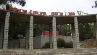 Photo of CONVOCATORIA ABIERTA A ARTISTAS Y PRODUCTORES PARA EL USO DEL ANFITEATRO Y DEL TEATRO DEL FUERTE