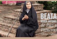Photo of MAMÁ ANTULA VUELVE EN EL TIEMPO