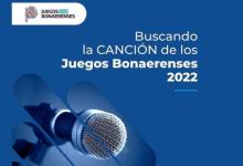 Photo of BUSCANDO LA CANCIÓN DE LOS JUEGOS BONAERENSES 2022