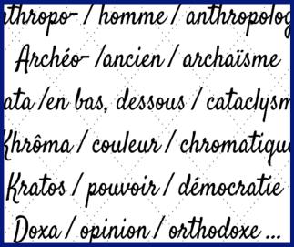 Copie de Education1 (16).png