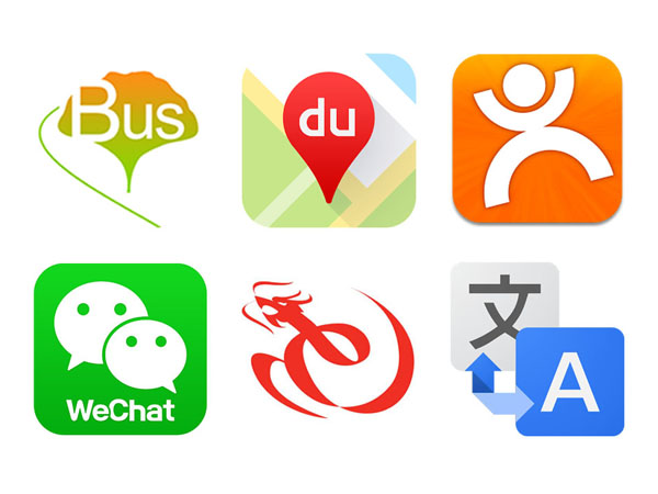Six of the best free apps to help you navigate Chengdu