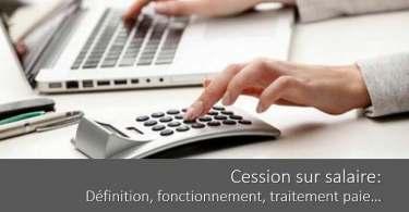 cession-sur-salaire-bulletin-salaire-calcul (1)