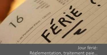 reglementation-jour-ferie-remuneration-traitement-paie