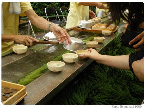 20090718-11 下鴨神社みたらし祭(2)2009年