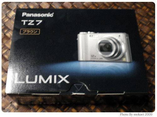 20091002-1 新しい仲間「LUMIX DMC-TZ7」を紹介します。