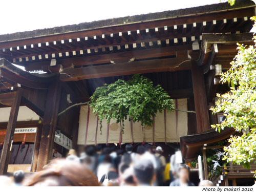 2010年葵祭 本殿お参り