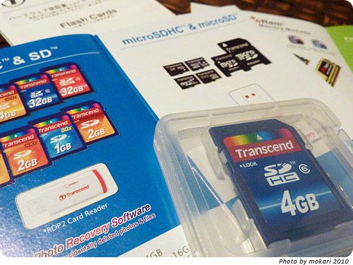 20100916-13 旅行と運動会用に、メモリカード追加購入。上海問屋で。