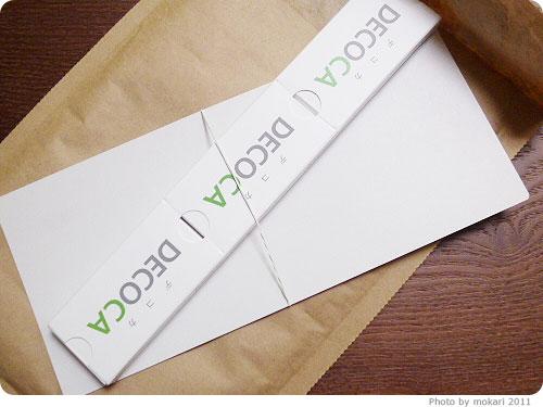 20110829-5 ブログやサイトの名刺を作ってみた。デコカで。