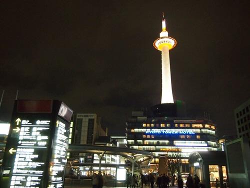 P3294767 京都タワーの昼と夜