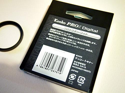 P4014941 カメラのレンズに「プロテクター」なるレンズ保護アイテムをつけるらしい