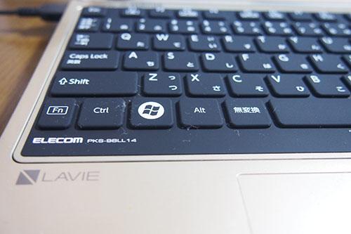 ノートパソコンのキーボードカバー