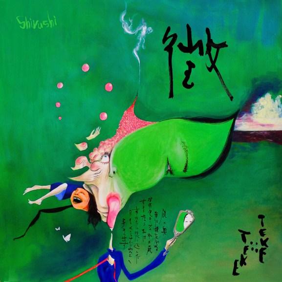 Shirushi TEKE::TEKE album cover artwork