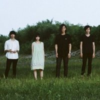 Gezellig Records releases Japan's Stomp Talk Modstone's shoegaze record