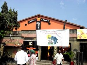 Fela's New Africa Shrine in Ikeja, Lagos state.