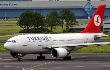 Turkish Airlines fail to provide passenger's luggage twice in 2 weeks at Nnamdi Azikiwe Airport, Abuja.