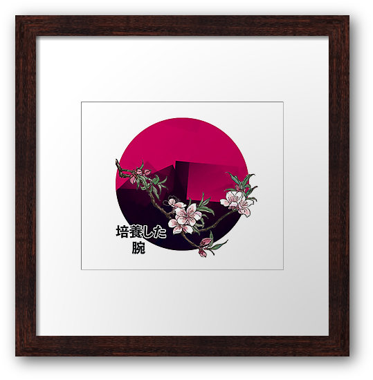 Culturedarm Japan Peach Blossom Sun Small Framed Print