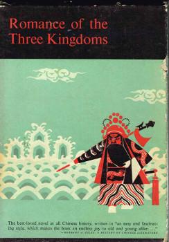 Romance Three Kingdoms