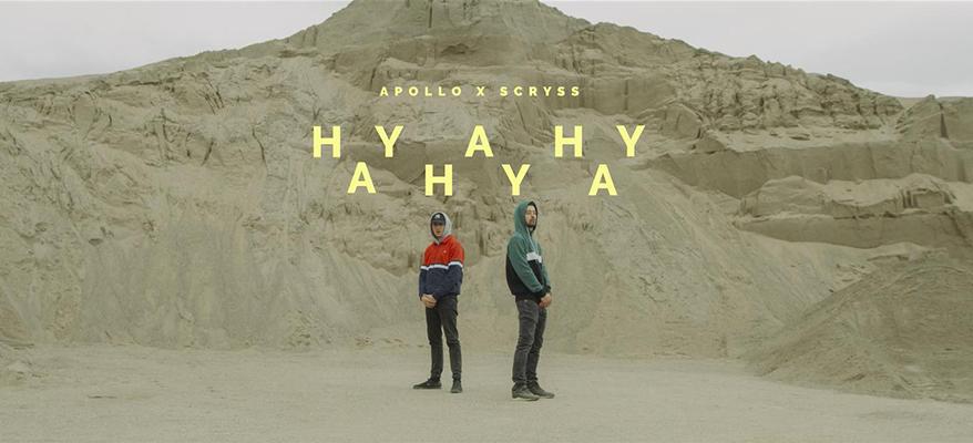 HAY_HAY_SCRYSS_APOLLO