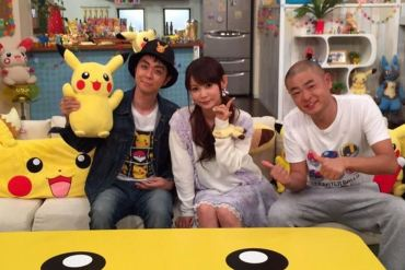 Pokemon House