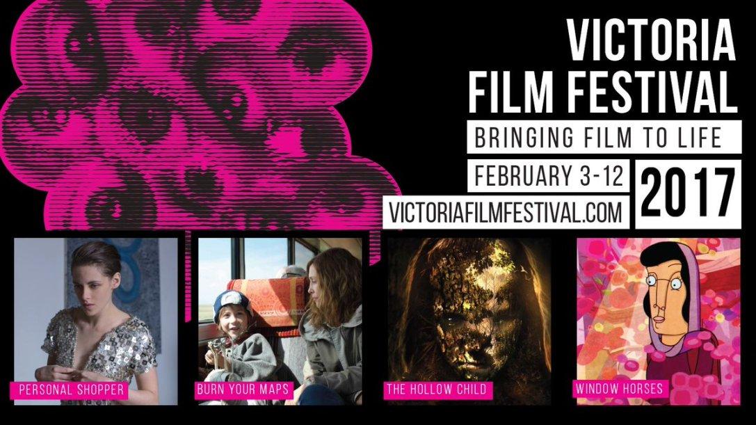 Victoria Film Festival 2017