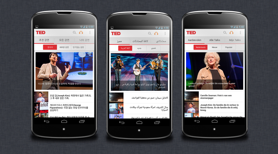Ted talks app