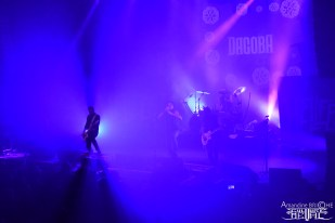 Dagoba @ W4RM UP 7OUR @ Brest54