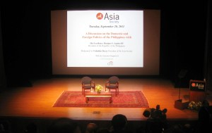 Awaiting the arrival of President Benigno Aquino III at the Asia Society on September 20, 2011 | Photo by Randy Gener