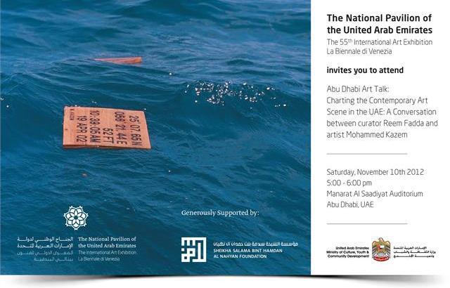 Abu Dhabi Art Talk - A Conversation between Reem Fadda & Mohammed Kazem - Manarat Al Saadiyat - Abu Dhabi - 10 November