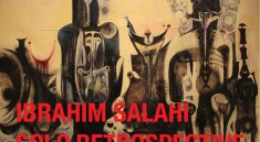"""Ibrahim El-Salahi: A Visionary Modernist"" solo retrospective at London's Tate Modern"