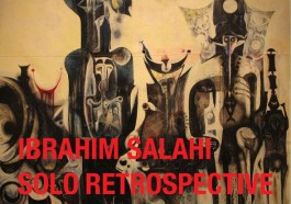 """Ibrahim El-Salahi: A Visionary Modernist"" solo retrospective at London's Tate Modern"
