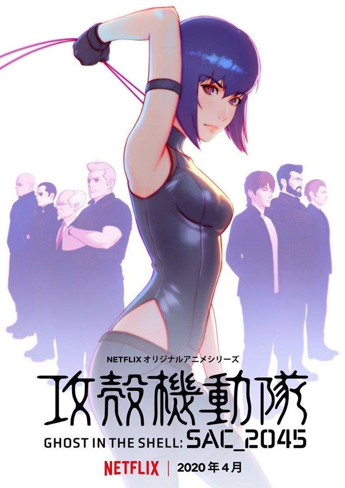 Ghost in the Shell : SAC 2045