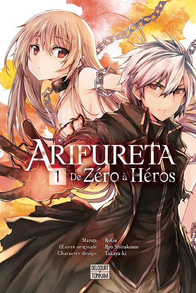 Arifureta : De Zéro à Héros