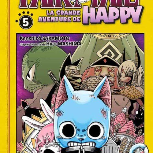 Manga_GrandeAventureFairyTail-05